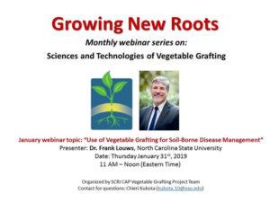 Cover photo for Use of Vegetable Grafting for Soil-Borne Disease Management Webinar